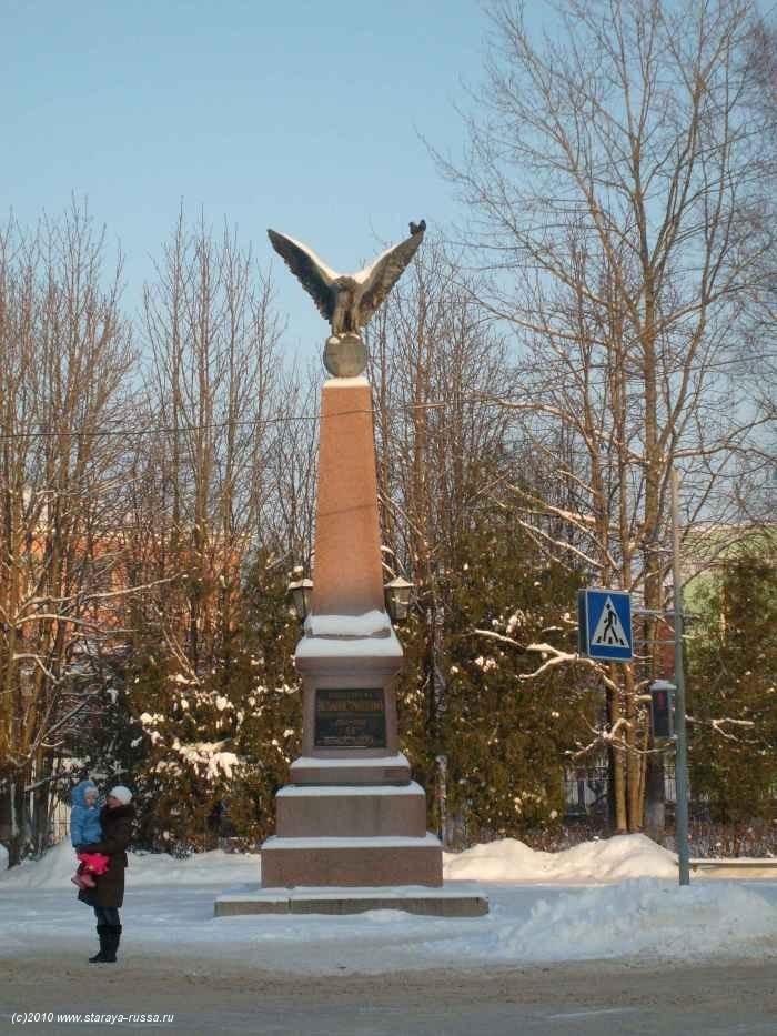Памятник Орел